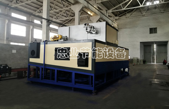 MULTI-LOG SHEAR FURNACE